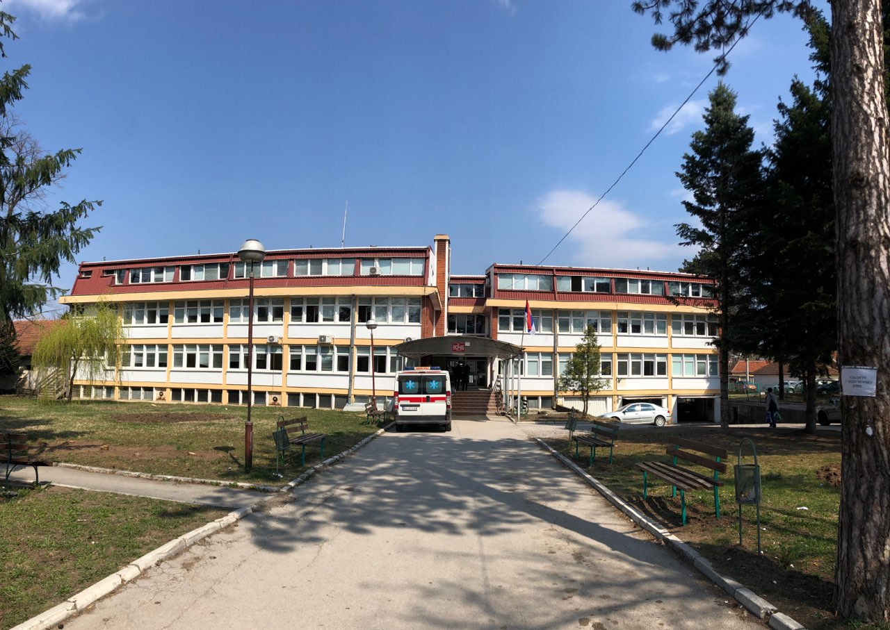 Dom zdravlja, foto: Marko Miladinović