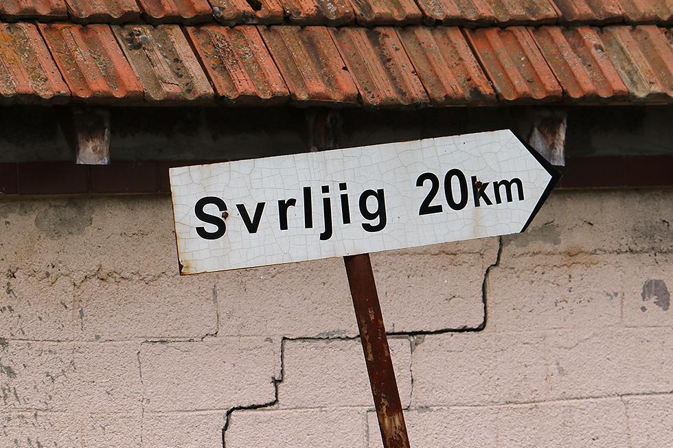 Od Periša do Svrljiga 20km, a od Periša do Stare planine 40km, foto: M. Miladinović