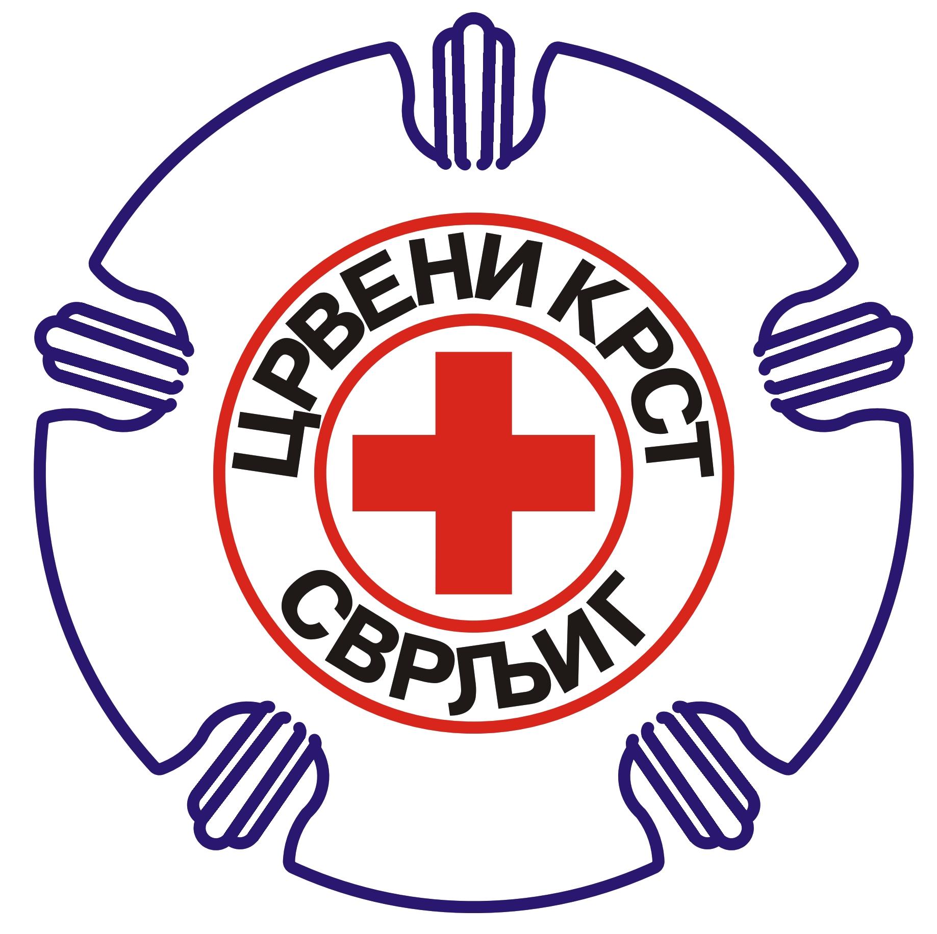 Svrljiški Crveni Krst čestitao Nacionalni dan davalaca krvi