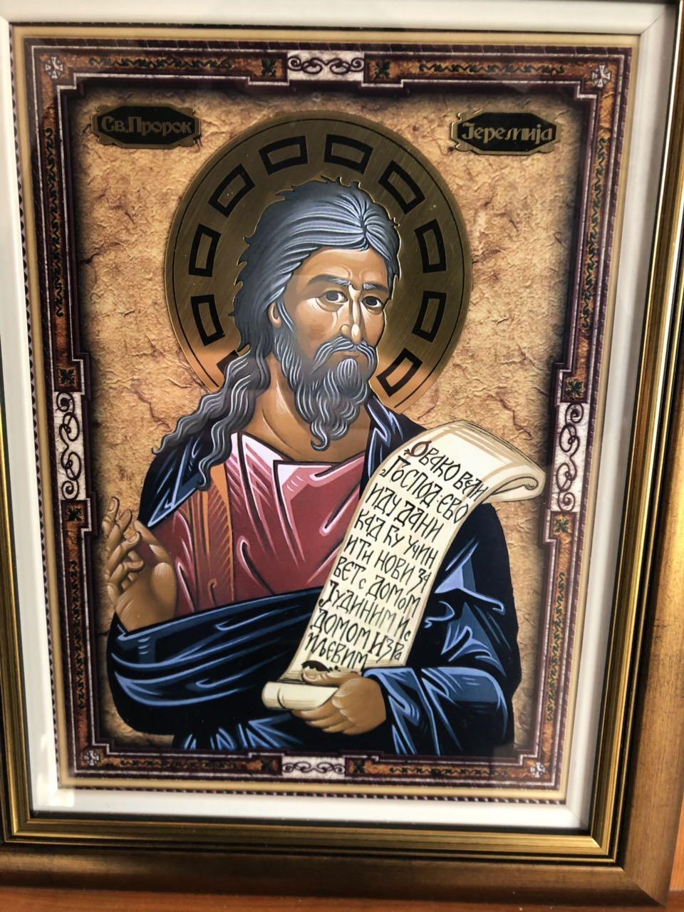 Sveti Prorok Jeremija, foto: M. Miladinović