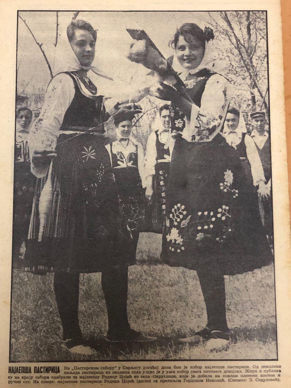 Najlepša pasitrica Radica Cojić (desno) sa pratiljom Gordanom Nikolić, foto: iz privatne arhive B. Jovanović