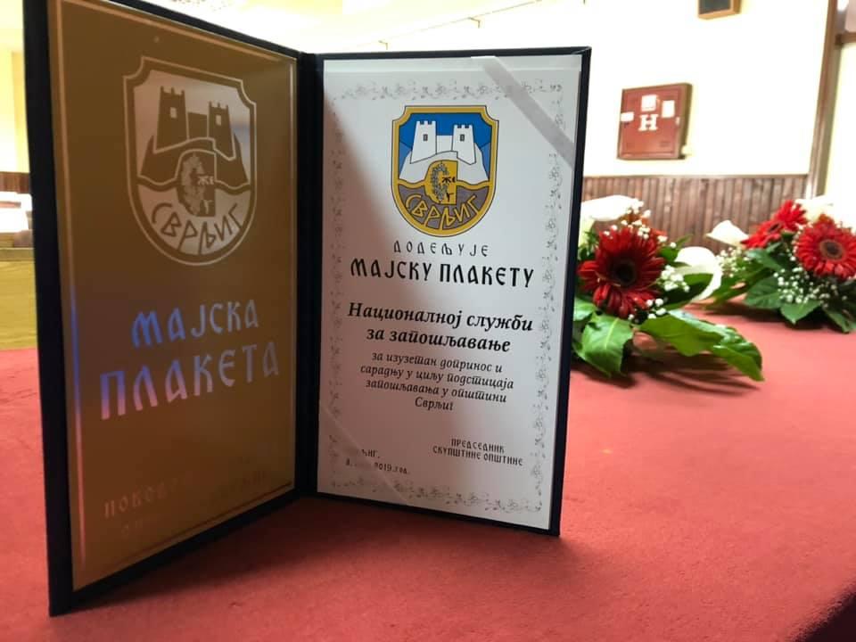 Majska plaketa, foto: M. Miladinović