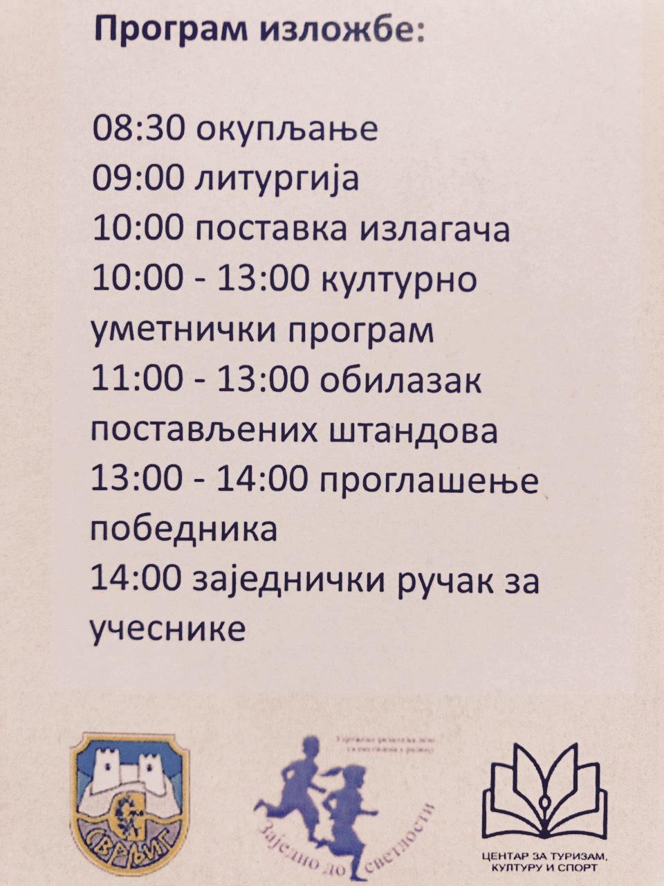 Program, foto: Svrljiške novine