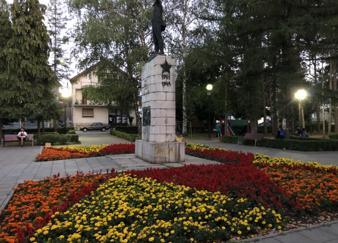 Gradski park, foto: A.S.