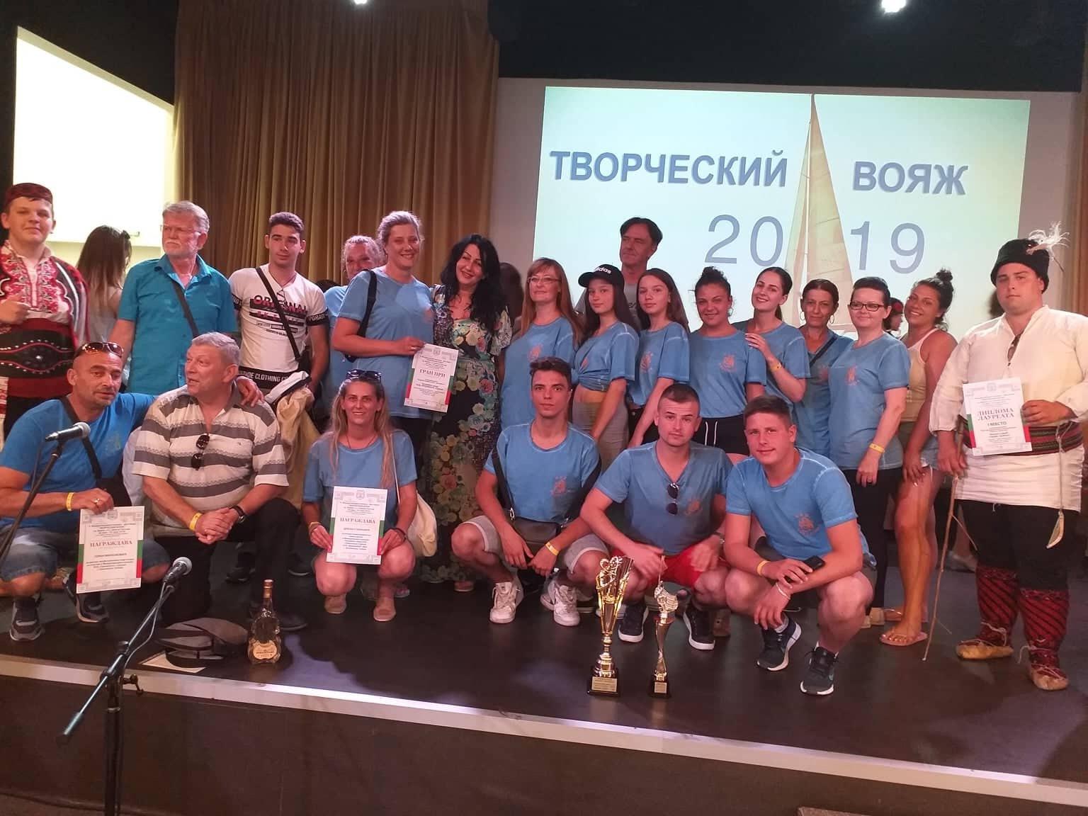"""Najveće priznanje za KUD ,,Prekonoga"""" na festivalu folklora u Bugarskoj 2"""