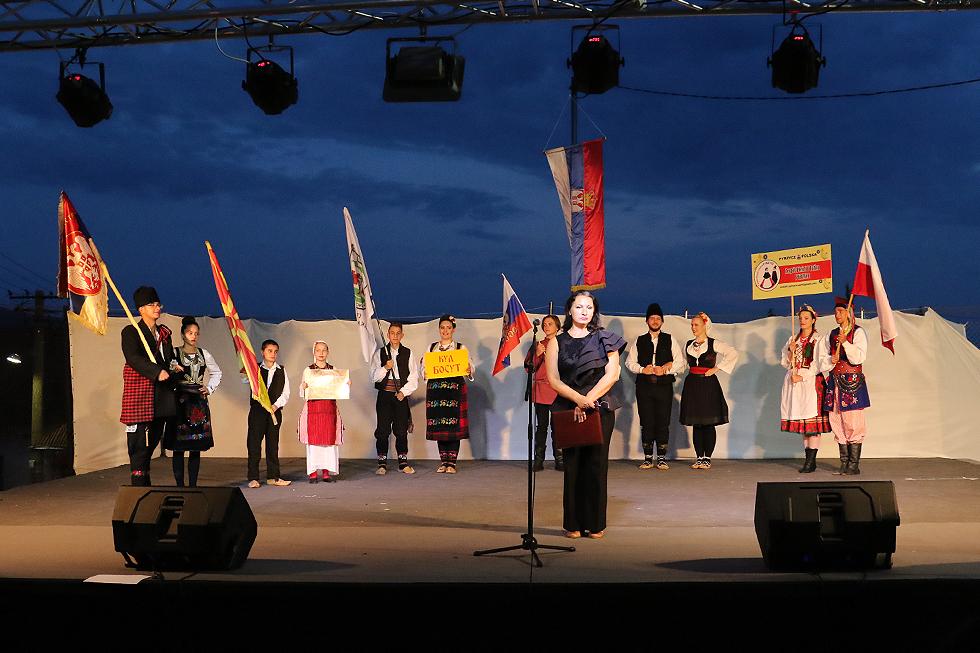Rusija, Srbija, Severna Makedonija, Bosut, himne, foto: M. Miladinović