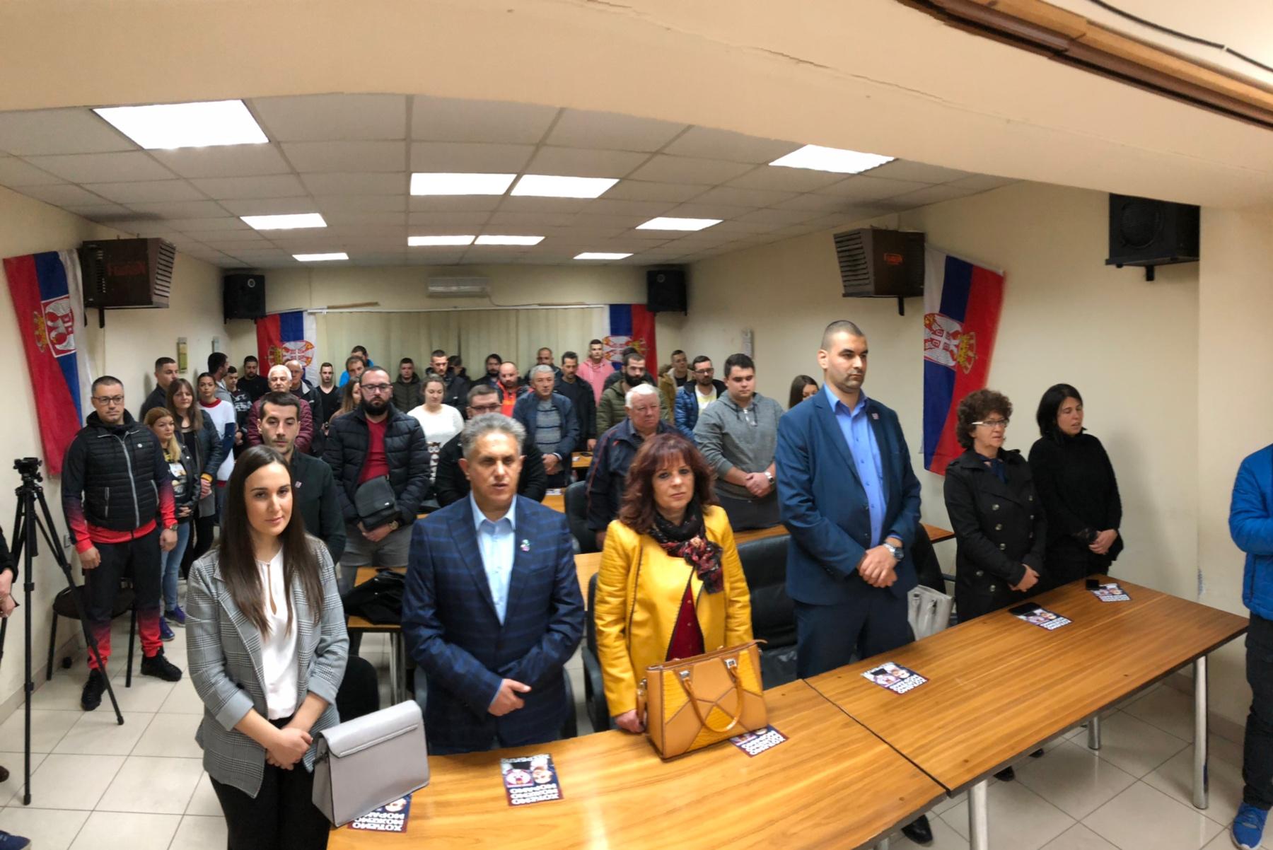 Intoniranje himne Srbije, foto: D.M.