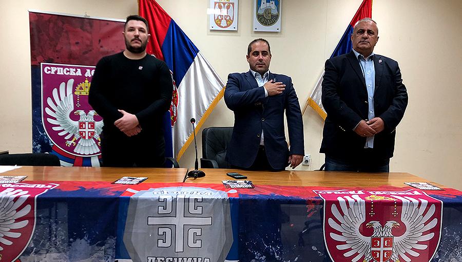 Srpska desnica Svrljig, foto: D.M.