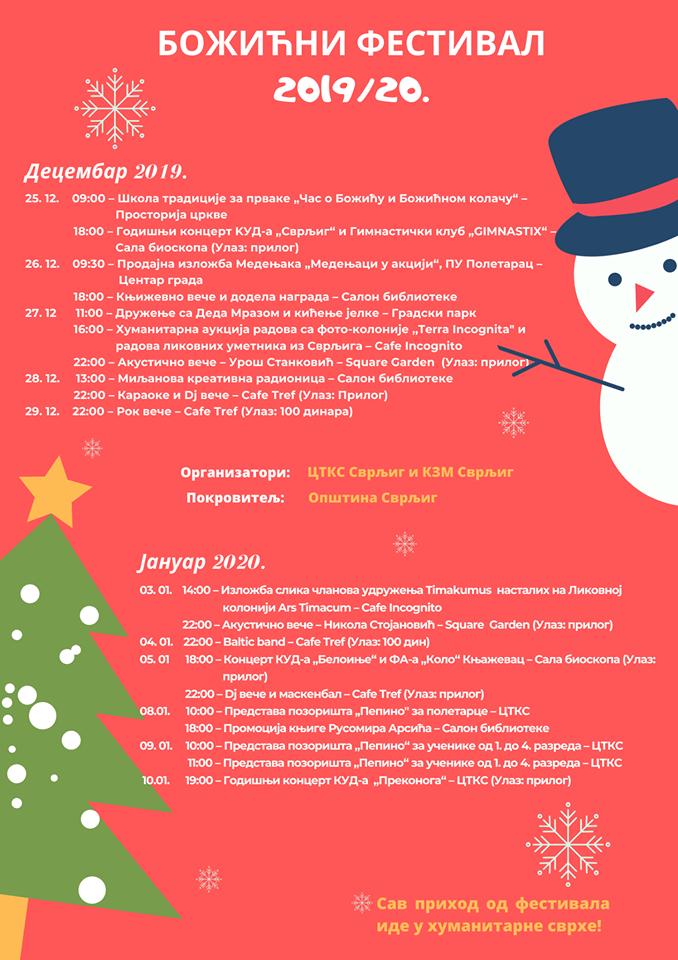 Božićni festival, program