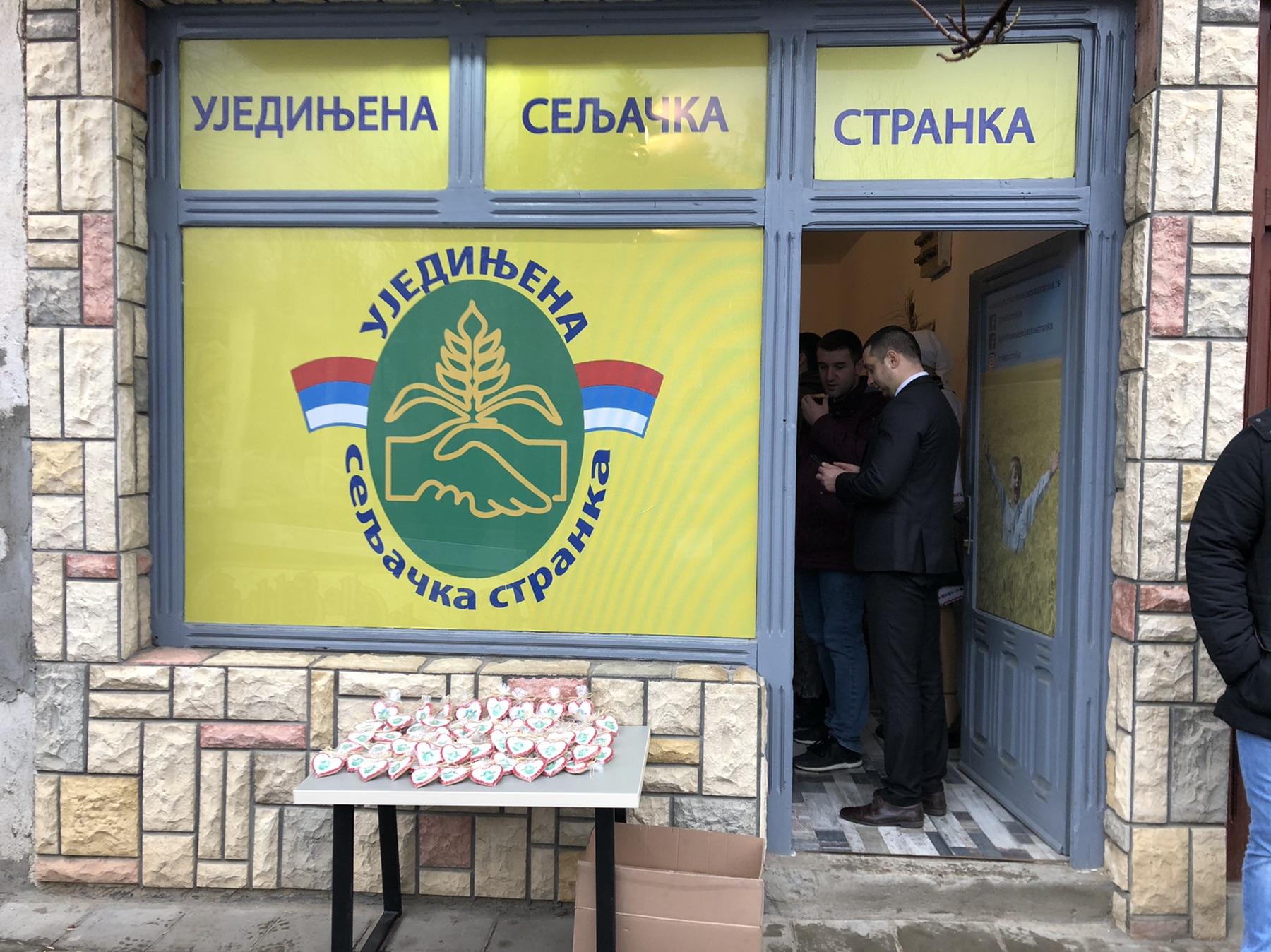 Nove prostorije Ujedinjene seljačke stranke, foto: M.M.