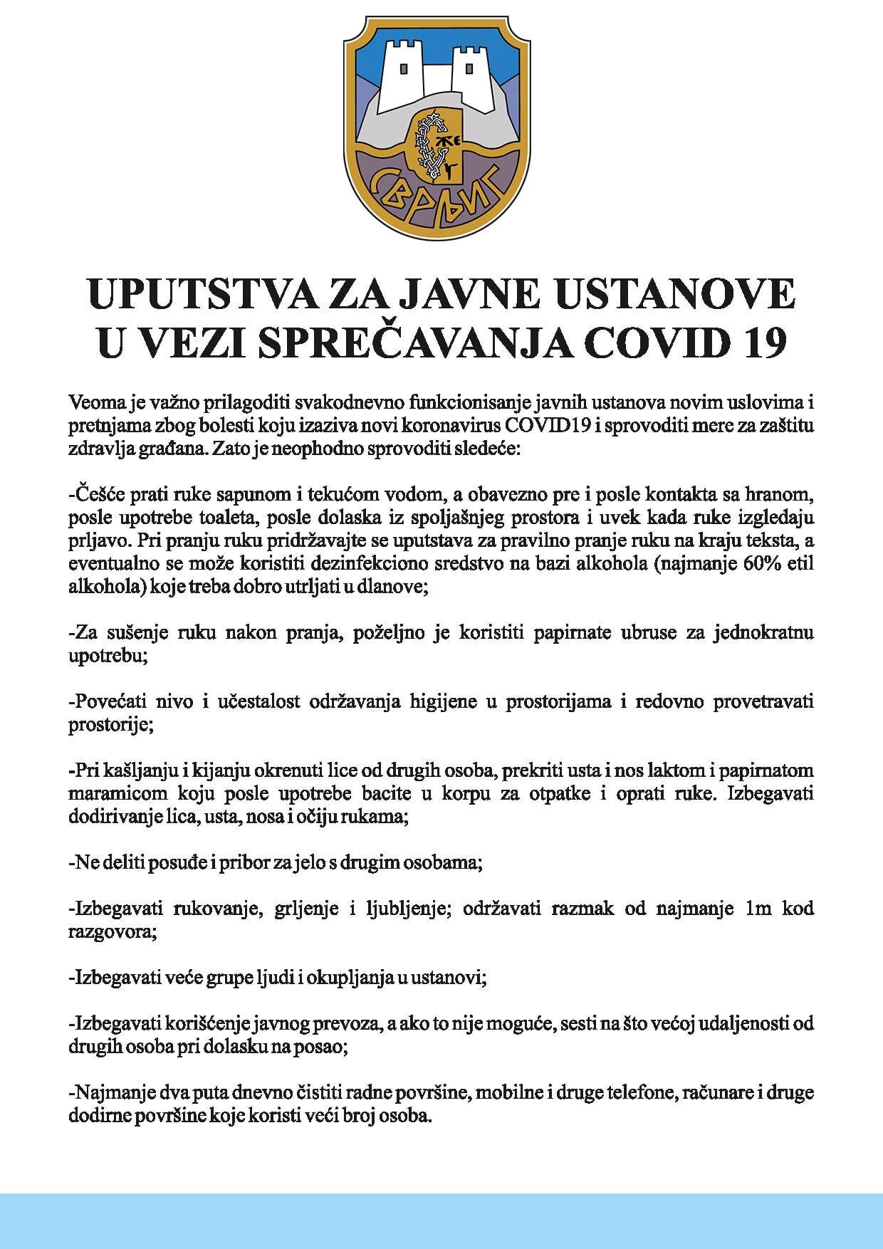 Opština Svrljig izdala uputstva za javne ustanove u vezi sprečavanja COVID 19 2