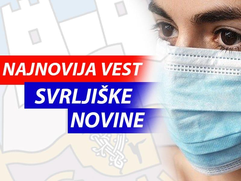 Info / Vest