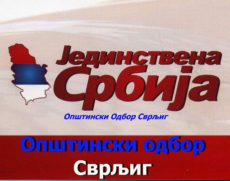 Foto: Jedinstvena Srbija Svrljig