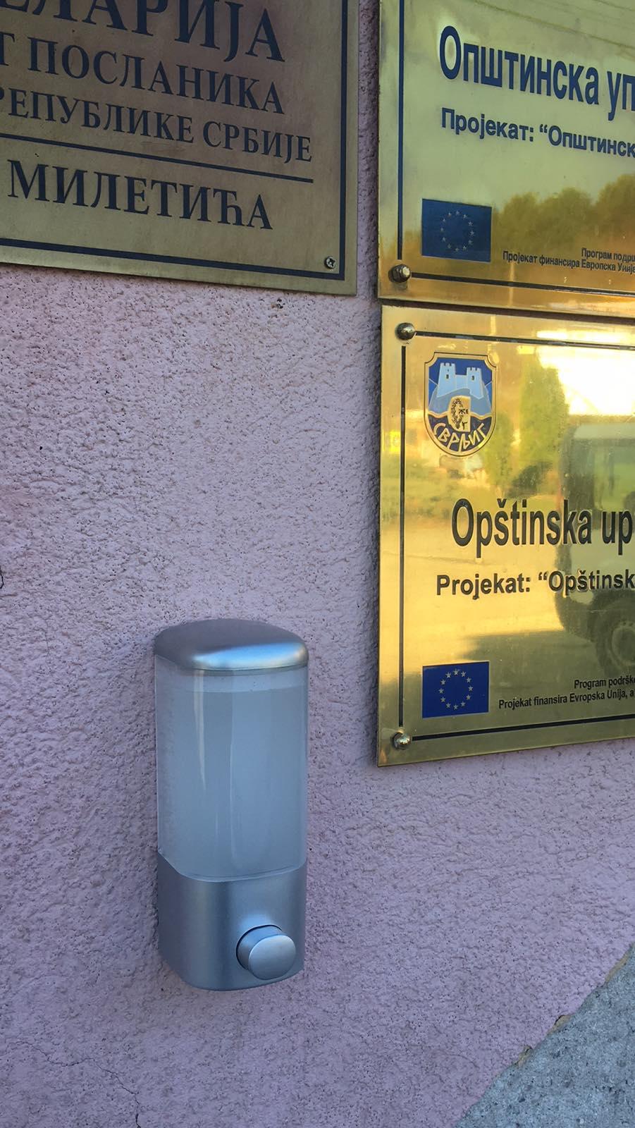 Foto: Opština Svrljig