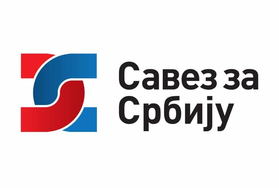 Savez za Srbiju, logo