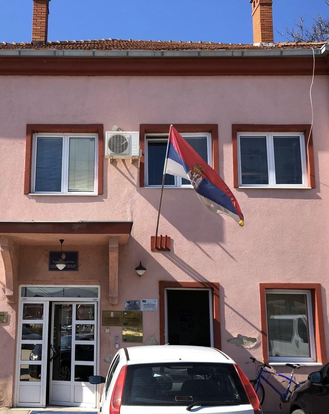 Prva sednica Skupštine opštine Svrljig zakazana je za 20. avgust