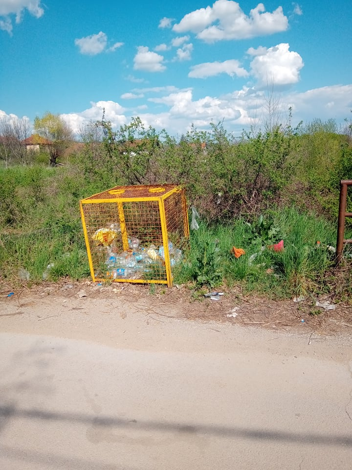 Poluprazan kontejner za odlaganje plastike, foto: I.P.