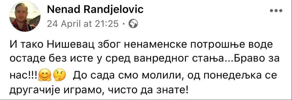 Facebook, Nenad Ranđelović, pomćnik predsednice opštine Svrljig