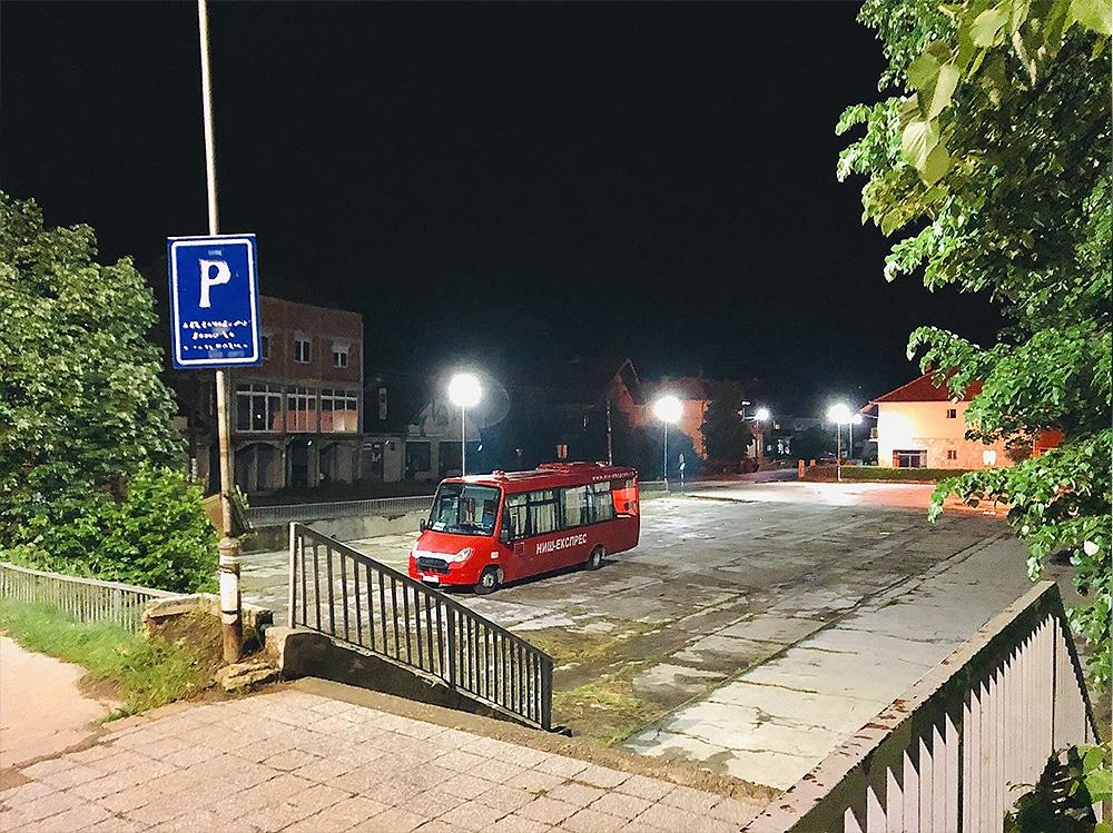 Autobuska stanica Svrljig, foto: Svrljiške novine