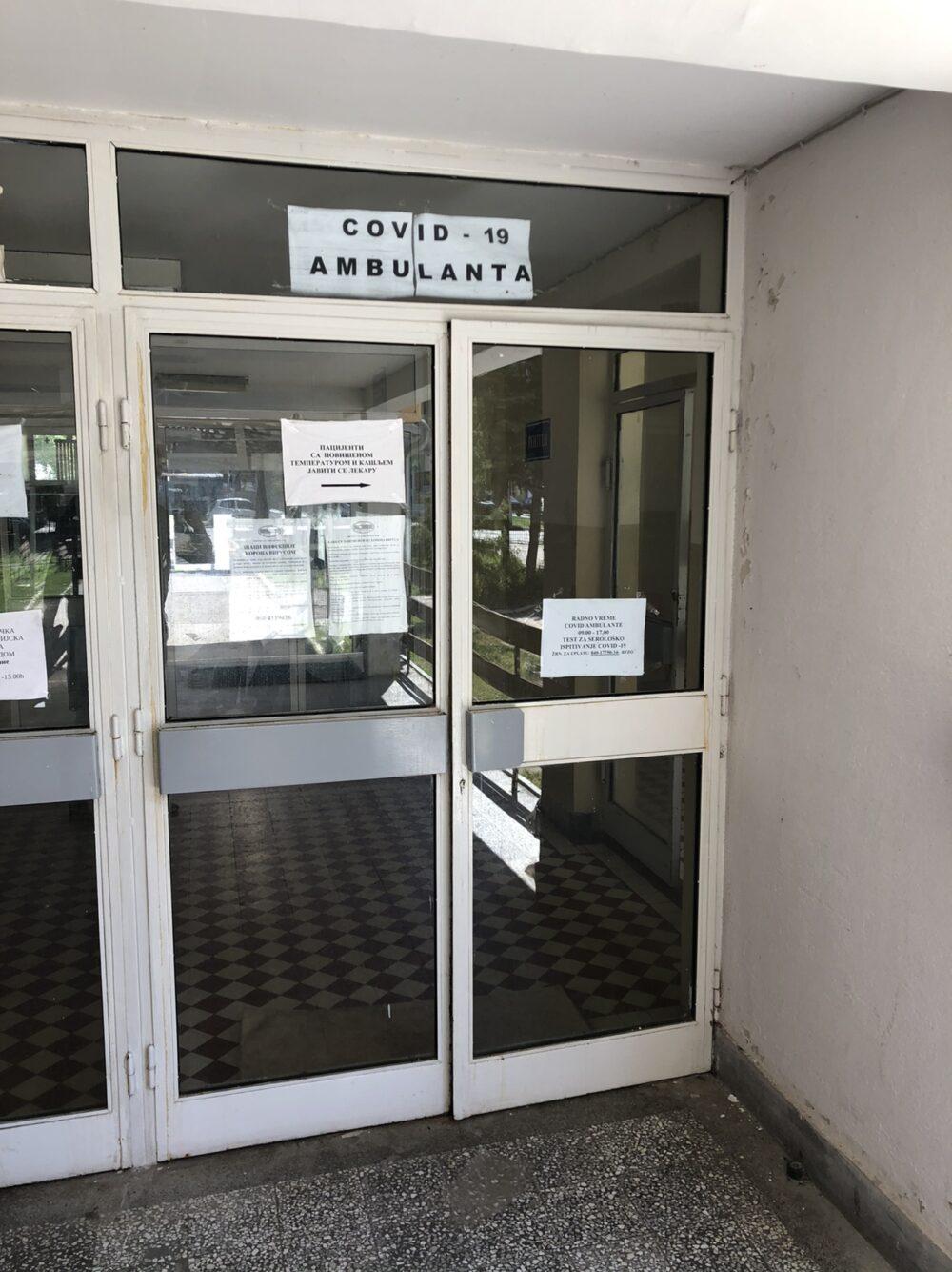Od aprila u Svrljigu testirano 456 osoba na Kovid-19