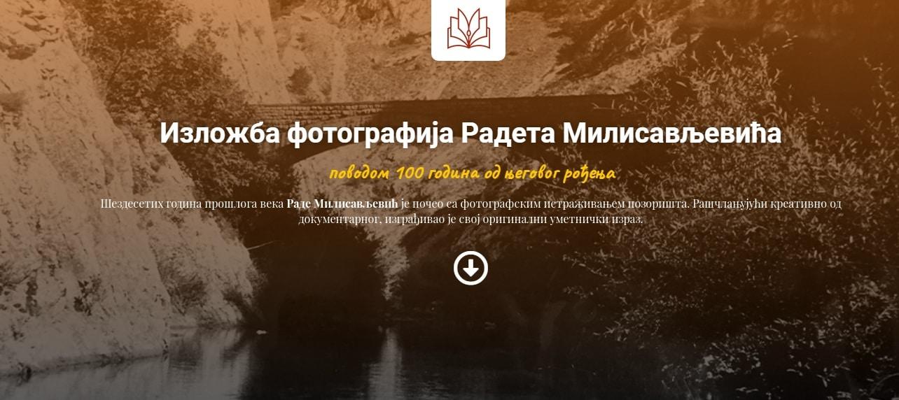 Izložba fotografija Radeta Milisavljevića na sajtu CTKS