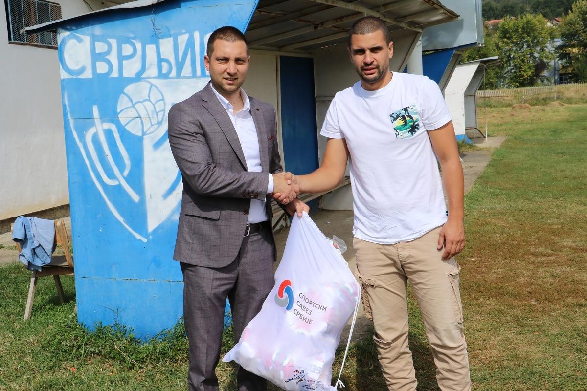 Foto: Opština Svrljig, opštinski sajt www.svrljig.rs