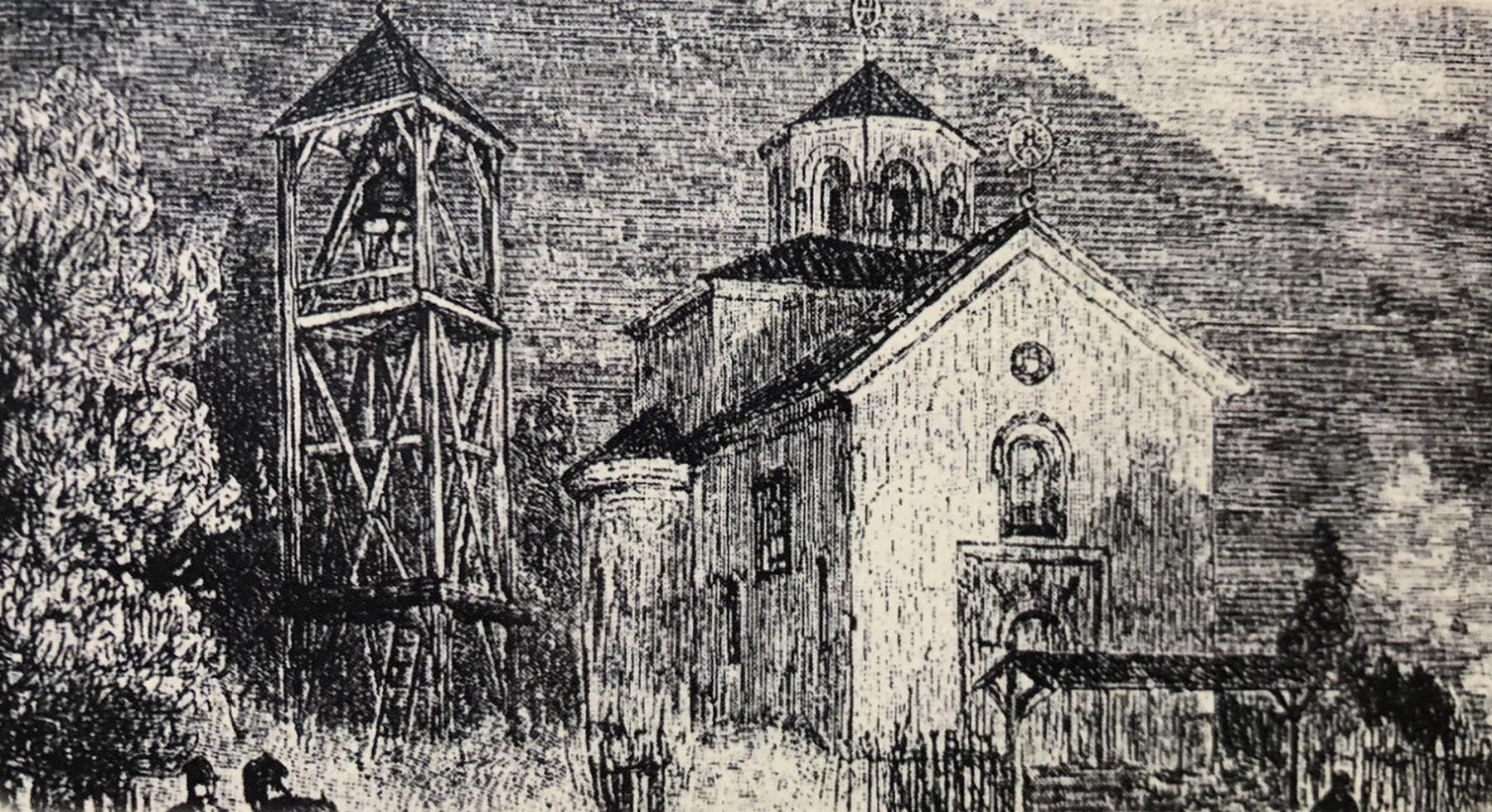 Manastir naslikan na knjizi ,,Manastir Sveti Aranđeo u izdanju CTKS, Svetozara Stajića