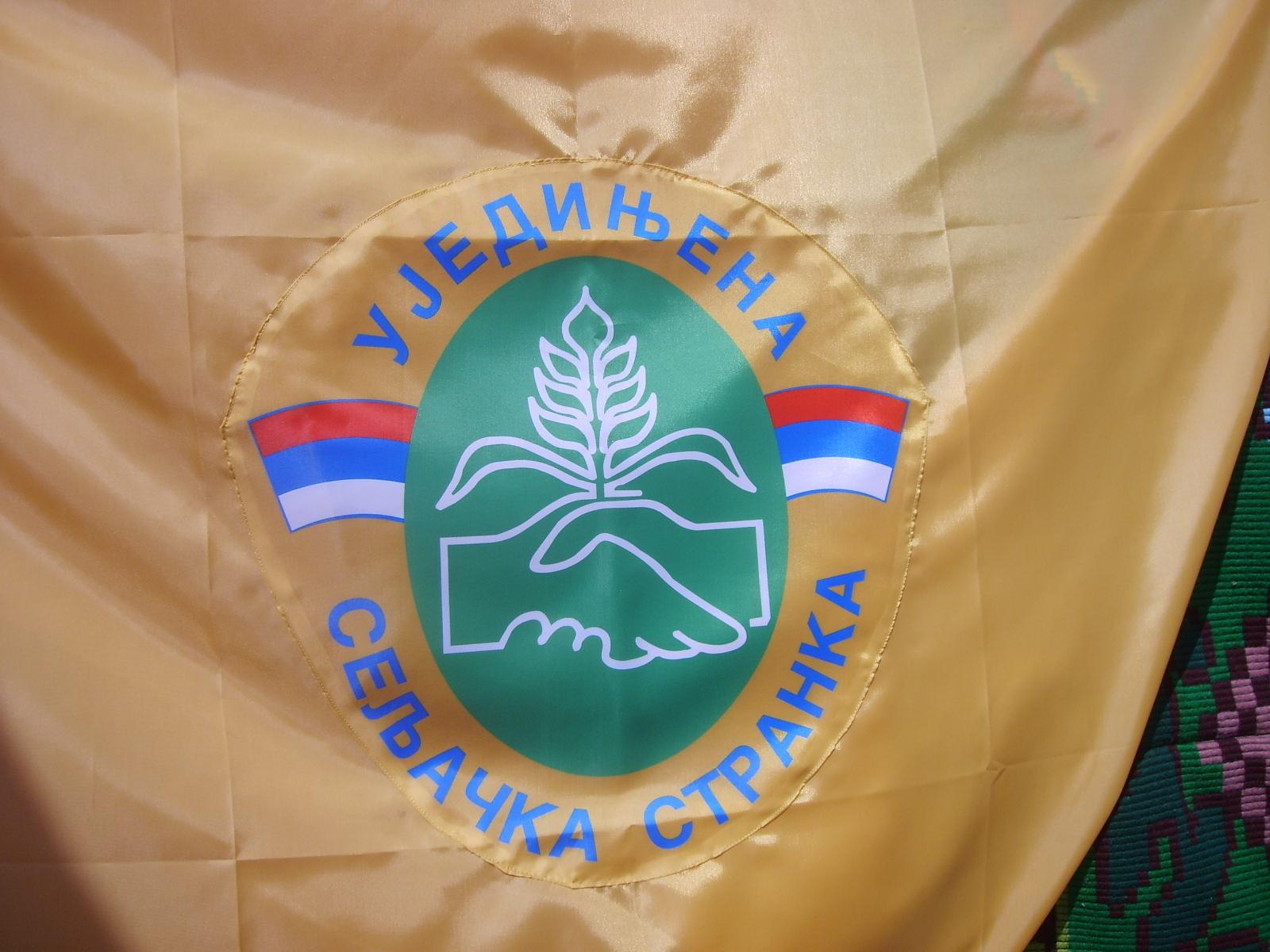 Ujedinjena seljčaka stranka, foto: Svrljiške novine