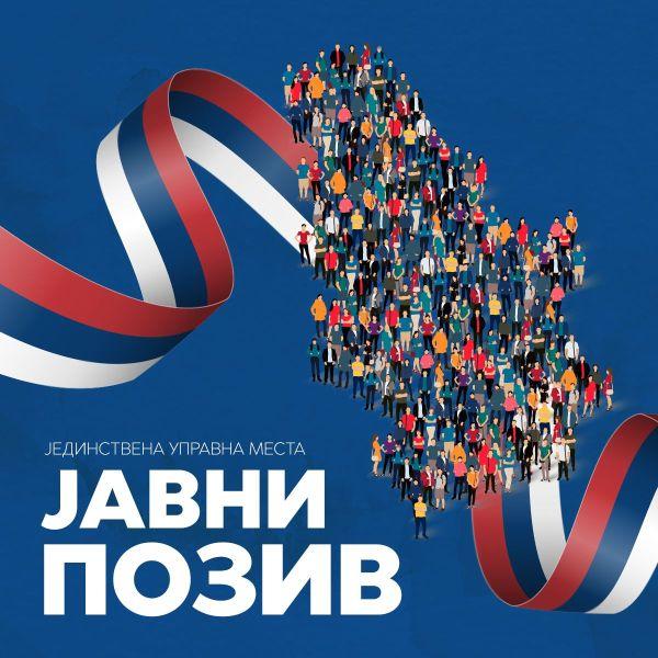 Foto: Vlada Srbije