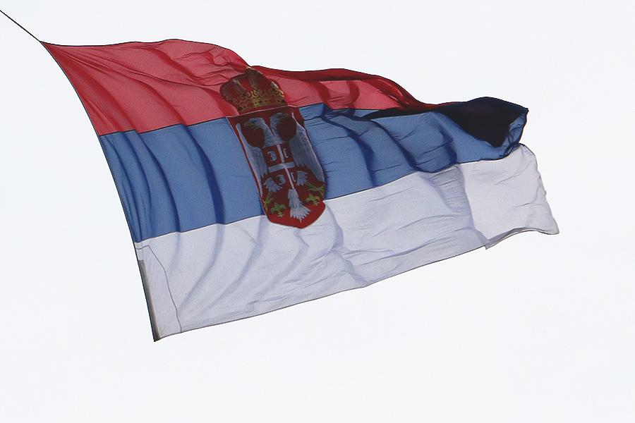 Zastava Srbije, foto: Svrljiške novine