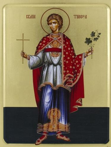 Sveti Trifun, foto: eParhija