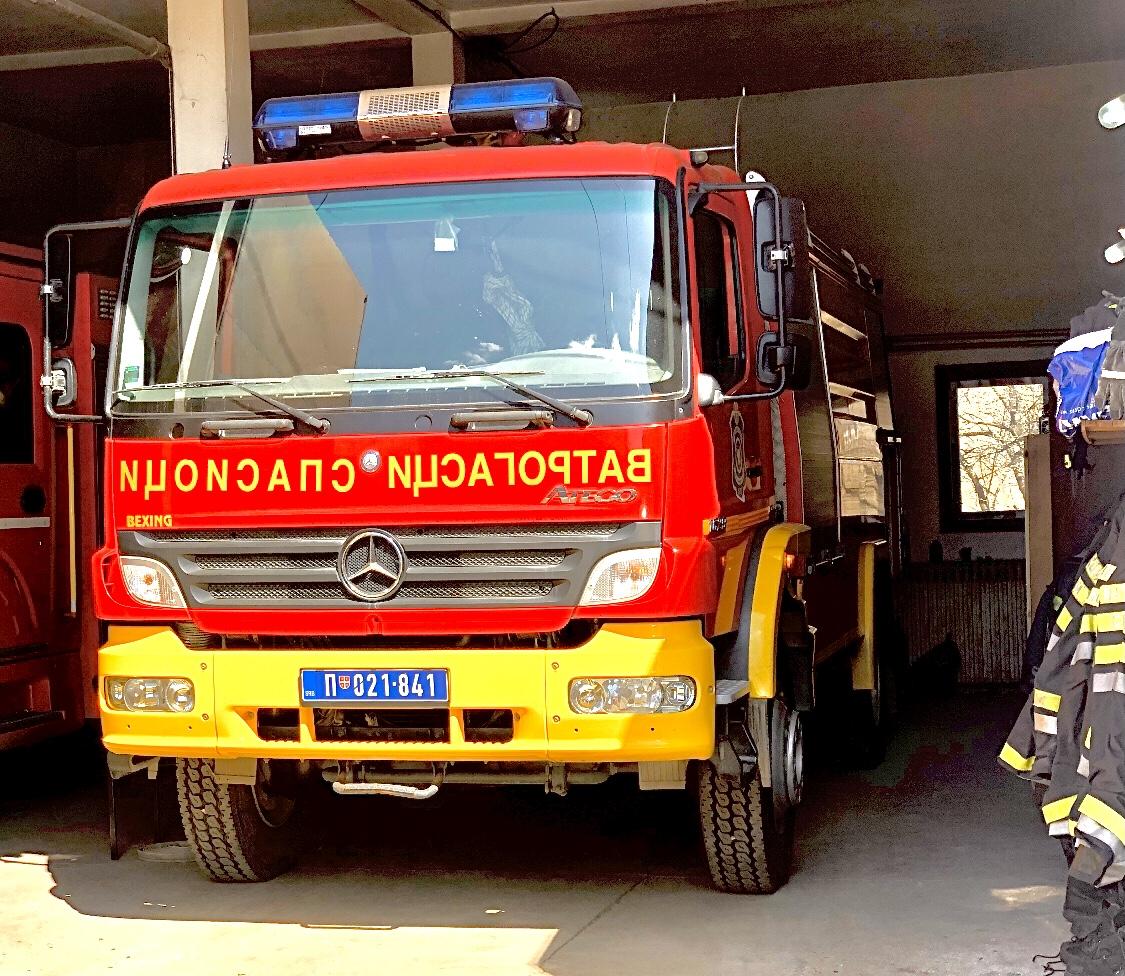 Vatrogasno vozilo, foto: M.M.