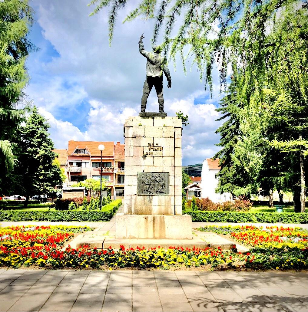 Gradski park Svrljig, foto: Svrljiške novine