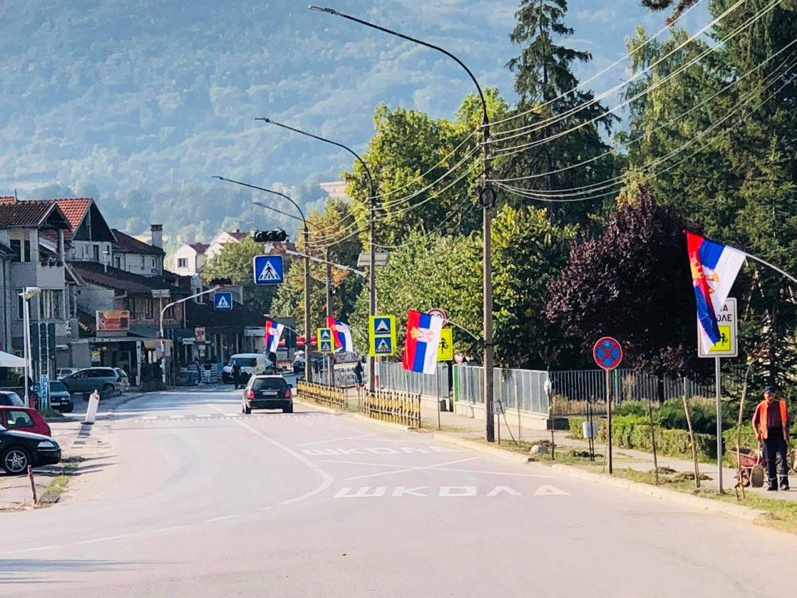 Dan srpskog jedinstva, foto: M.M.