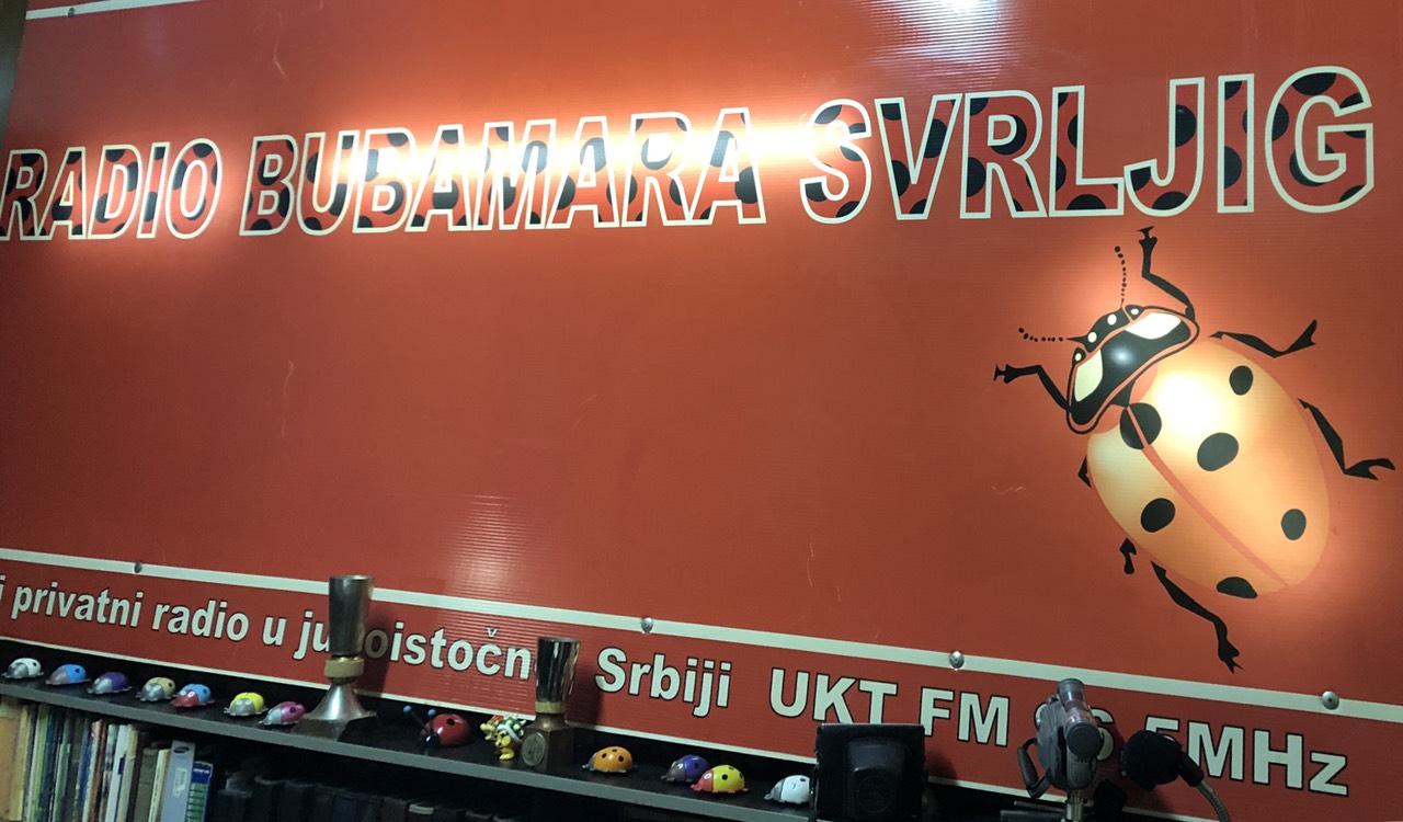 Radio Bubamara, foto: Privatna arhiva