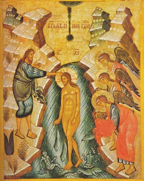 Hrišćanski praznik Bogojavljanje