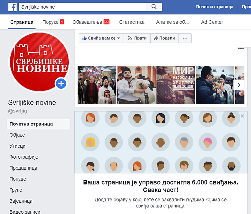 Facebook.com / PrtScr, Fejsbuk