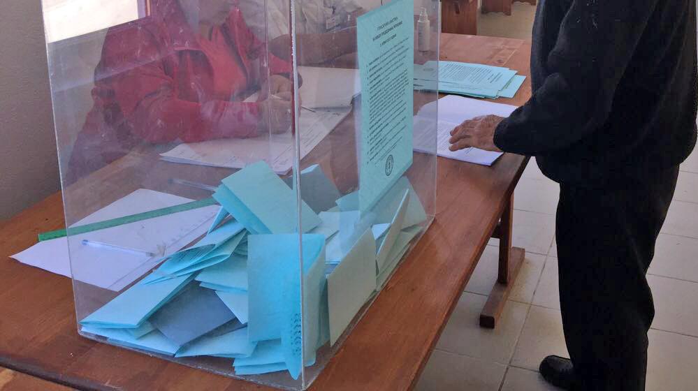 IZBORI 2017: Zvanični rezultati izbora na teritoriji opštine Svrljig