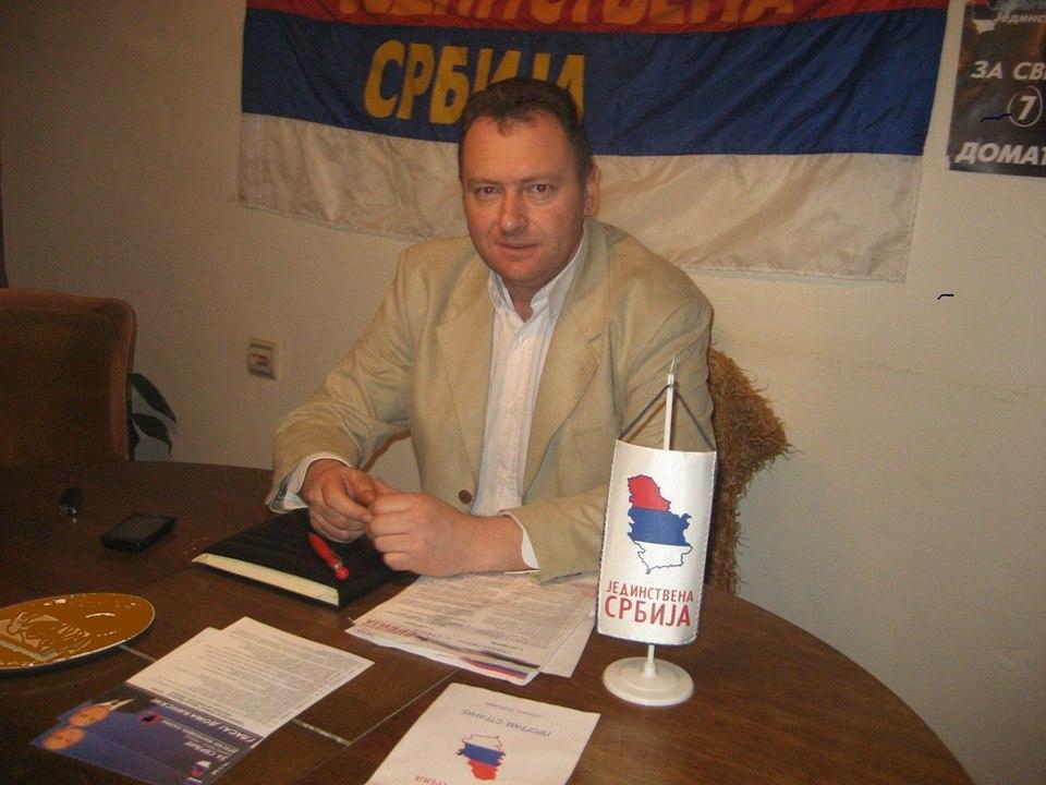 Jedinstvena Srbija Svrljig poziva građane da daju podršku Aleksandru Vučiću