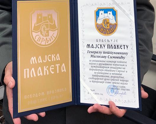 General potpukovnik Milosav Simović dobitnik Majske plakete Opštine Svrljig