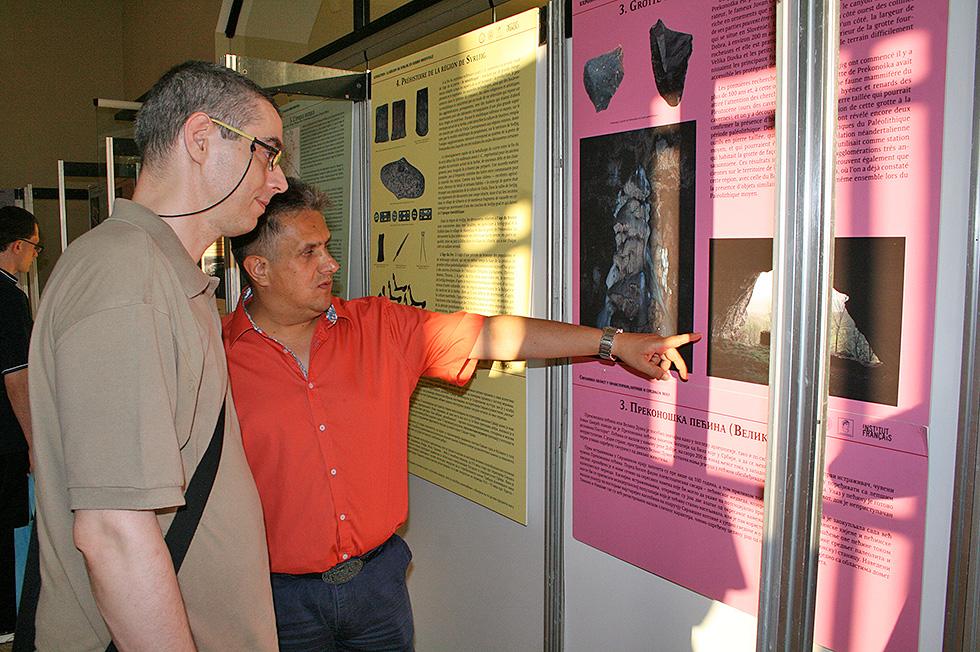 Izložba o istoriji Svrljiga otvorena u Nišu