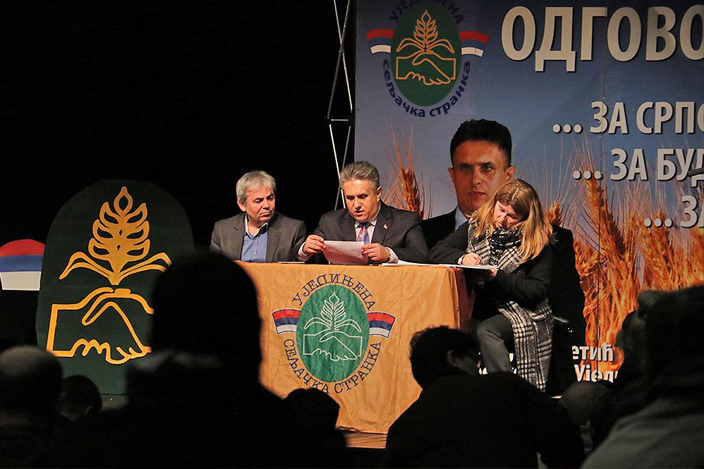 USS će podržati Aleksandra Vučića kao kandidata za predsednika Srbije