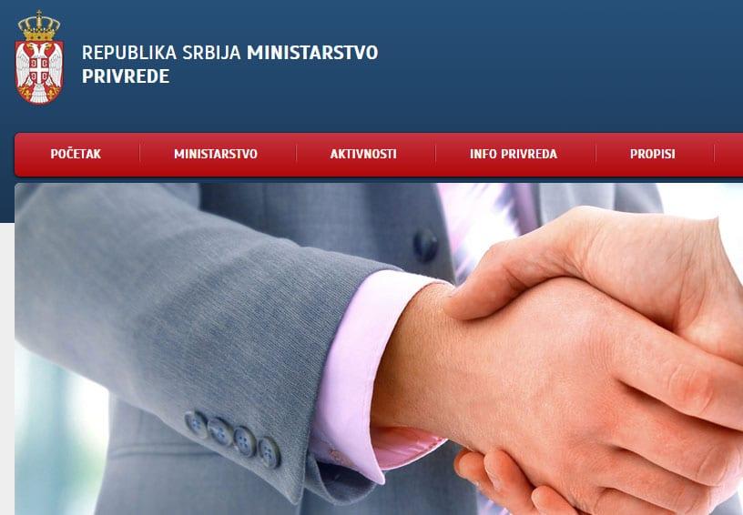 Ministarstvo privrede Srbije