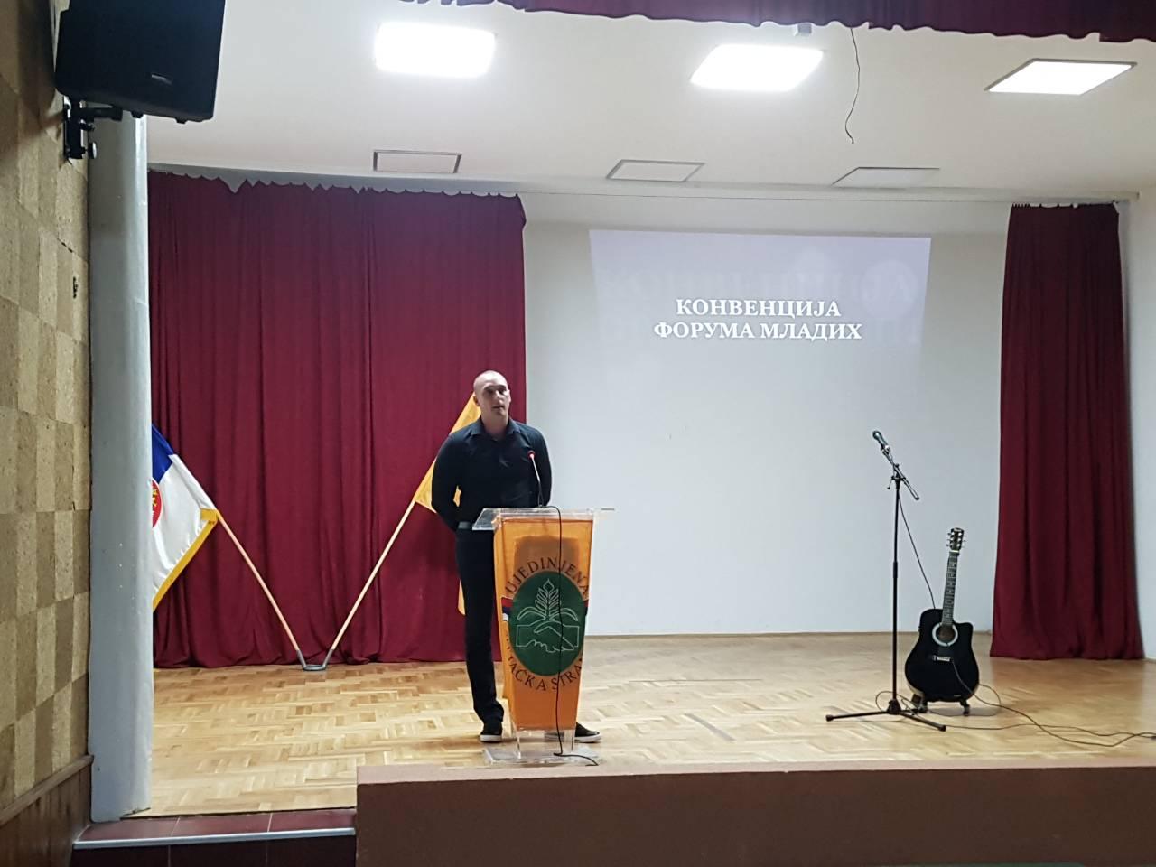 Obraćanje Nikole Petrovića na Konvenciji Foruma mladih, foto: M.M.