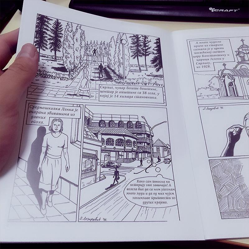 Strip - Svrljiško jevanđelje, foto: M.M. / Svrljiške novine