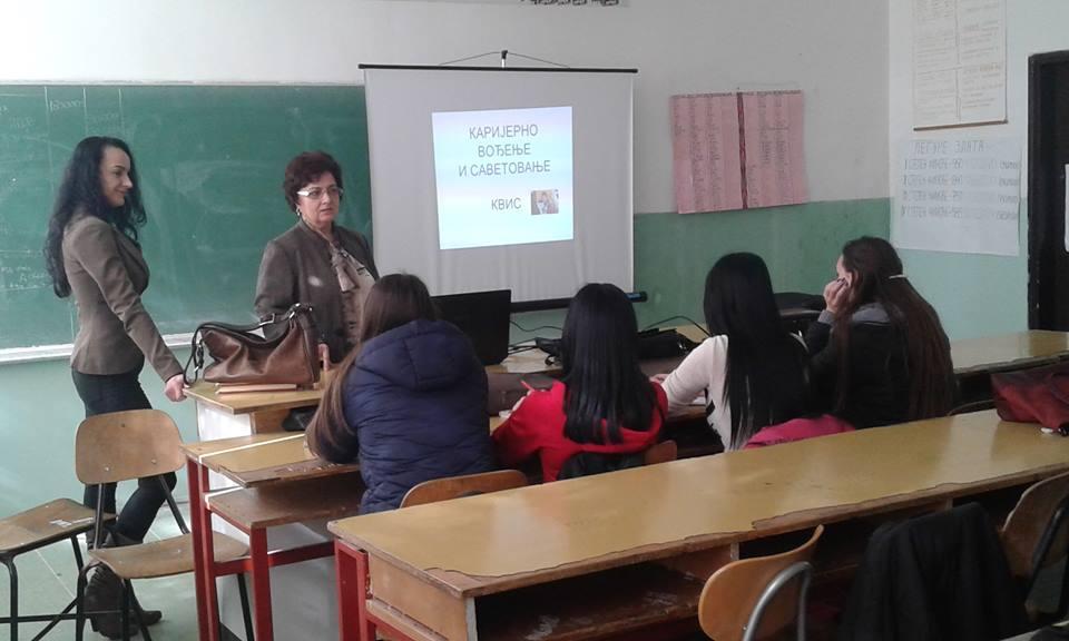 Predavanje 2