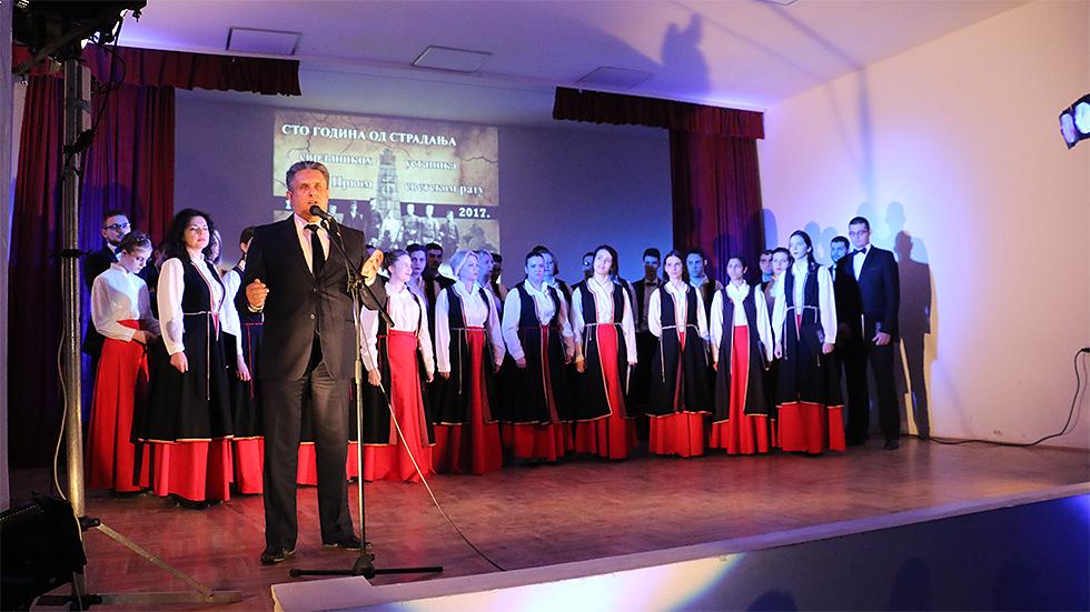 Svečanom akademijom i polaganjem venaca obeležena značajna godišnjica