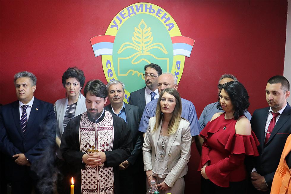 Ujedinjena seljačka stranka obeležila stranačku slavu