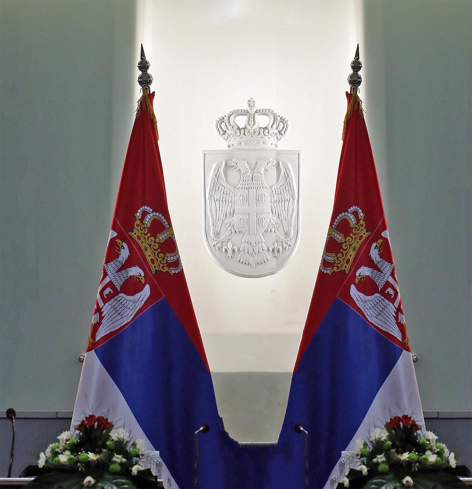 Republika Srbija, foto: Svrljiške novine