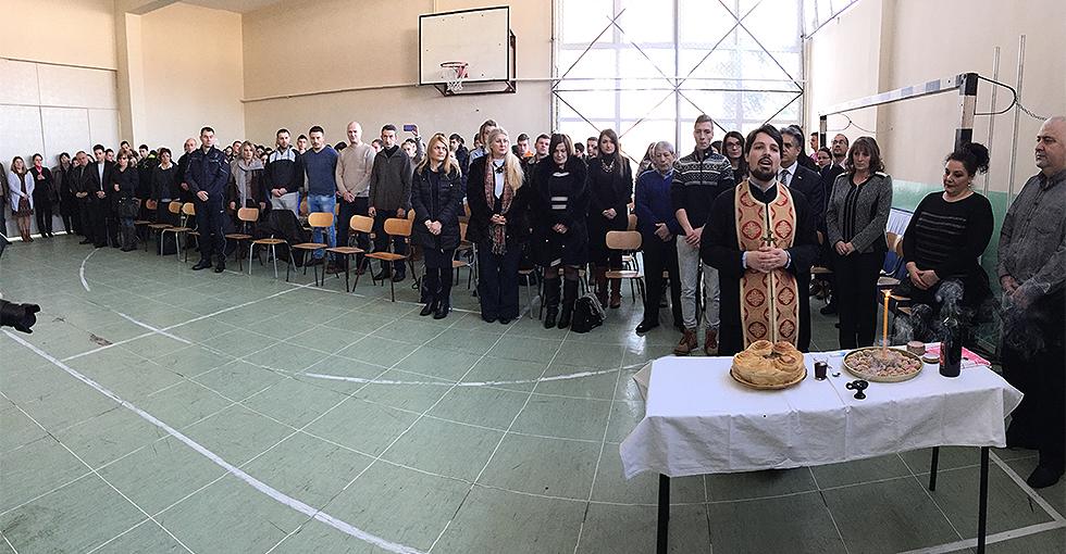 Sveti Sava Srednja skola Svrjig